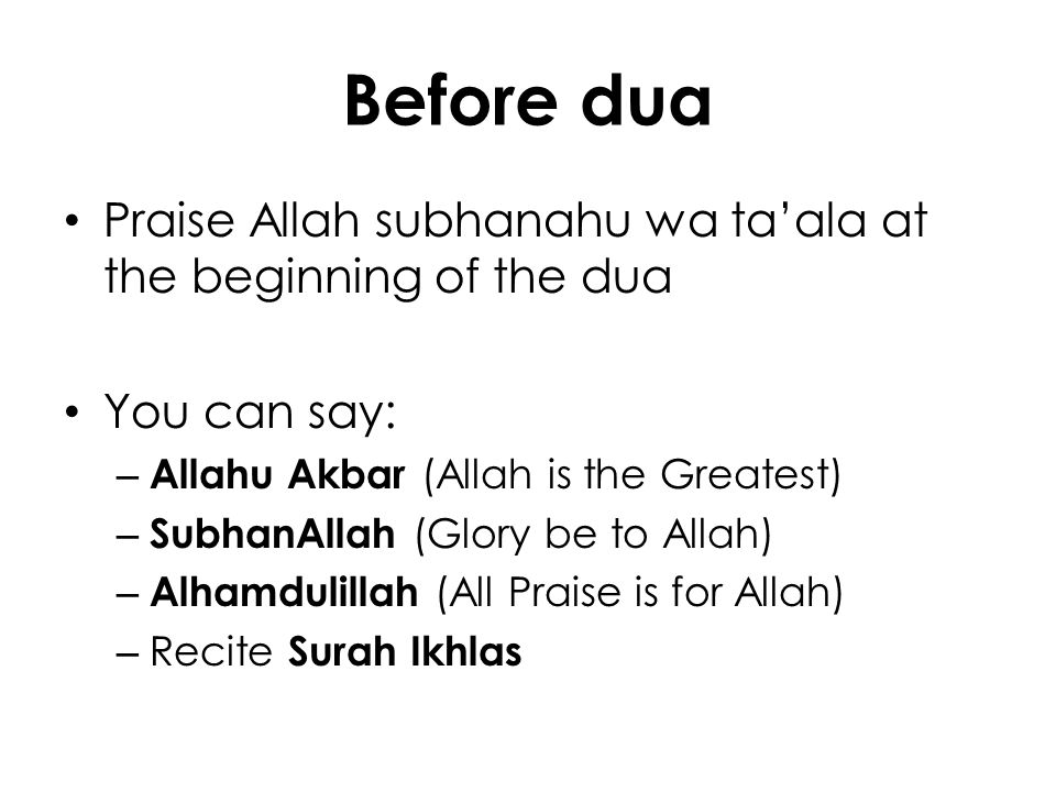 Make duas for others Hadith: Whenever you make a dua for another believer and he is not present, an angel will say and the same to you.