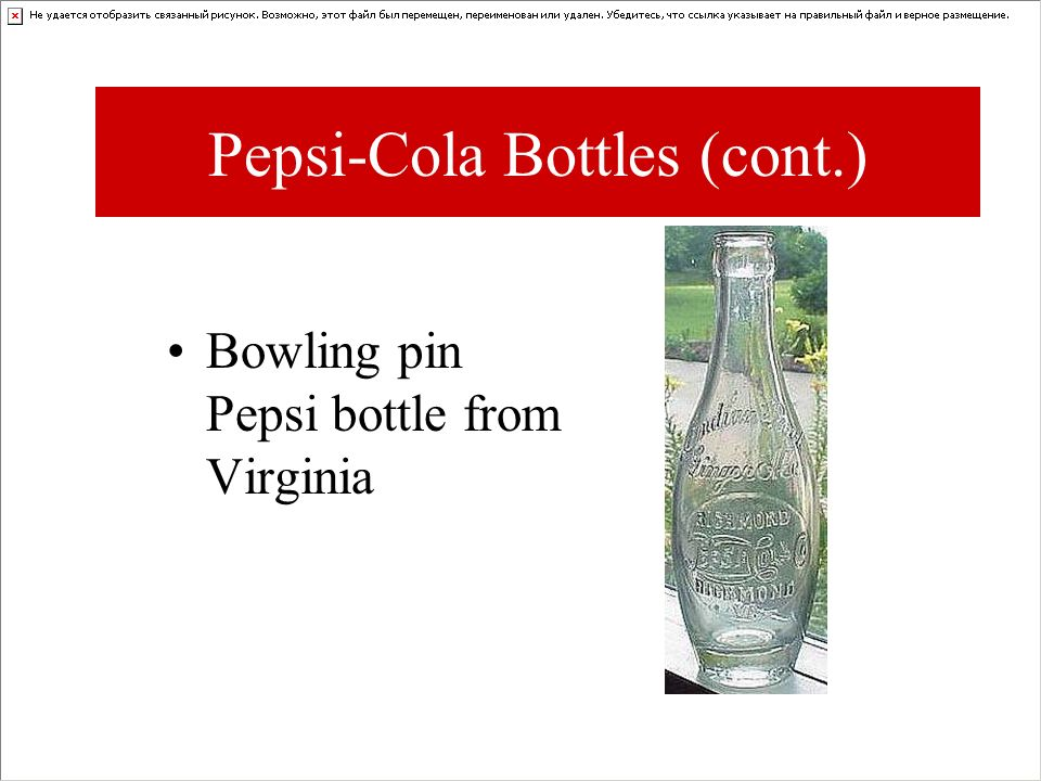 Bowling pin Pepsi bottle from Virginia Pepsi-Cola Bottles (cont.)