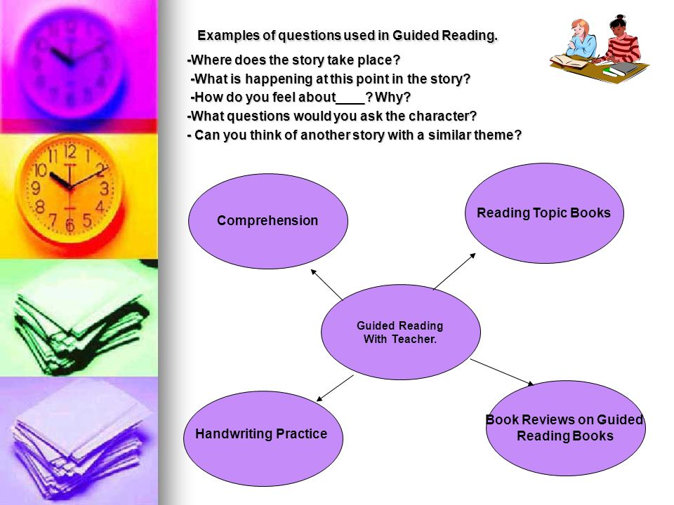 Examples of questions used in Guided Reading. Examples of questions used in Guided Reading. -Where does the story take place? -What is happening at th