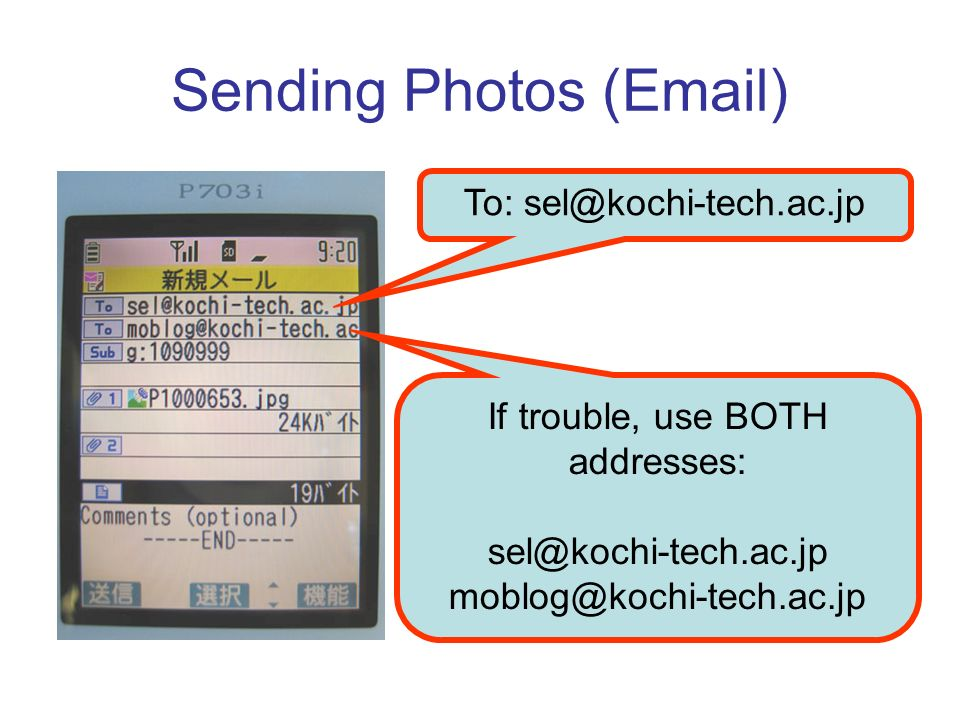 Sending Photos ( ) To: If trouble, use BOTH addresses: