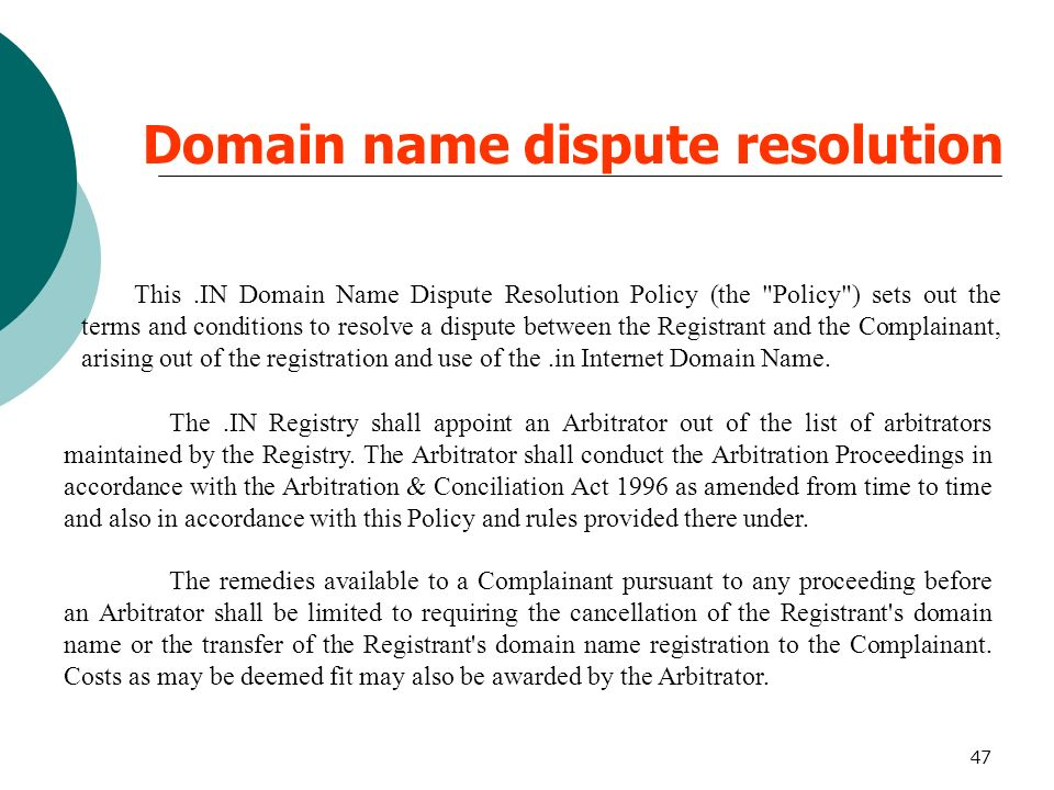 47 This.IN Domain Name Dispute Resolution Policy (the