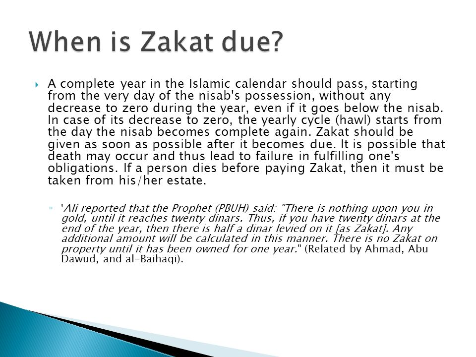 A complete year in the Islamic calendar should pass, starting from the very day of the nisab's possession, without any decrease to zero during the yea