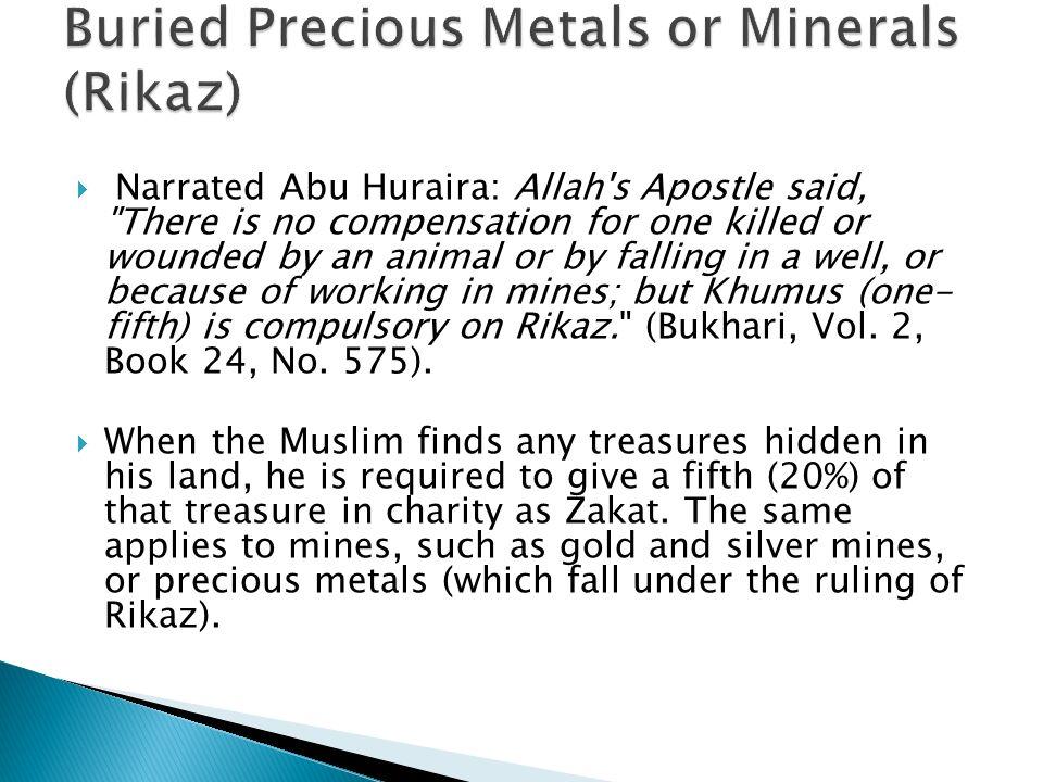 Narrated Abu Huraira: Allah's Apostle said,