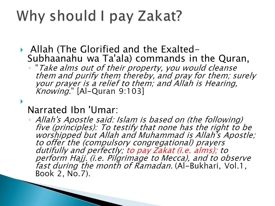 Allah (The Glorified and the Exalted- Subhaanahu wa Ta'ala) commands in the Quran,