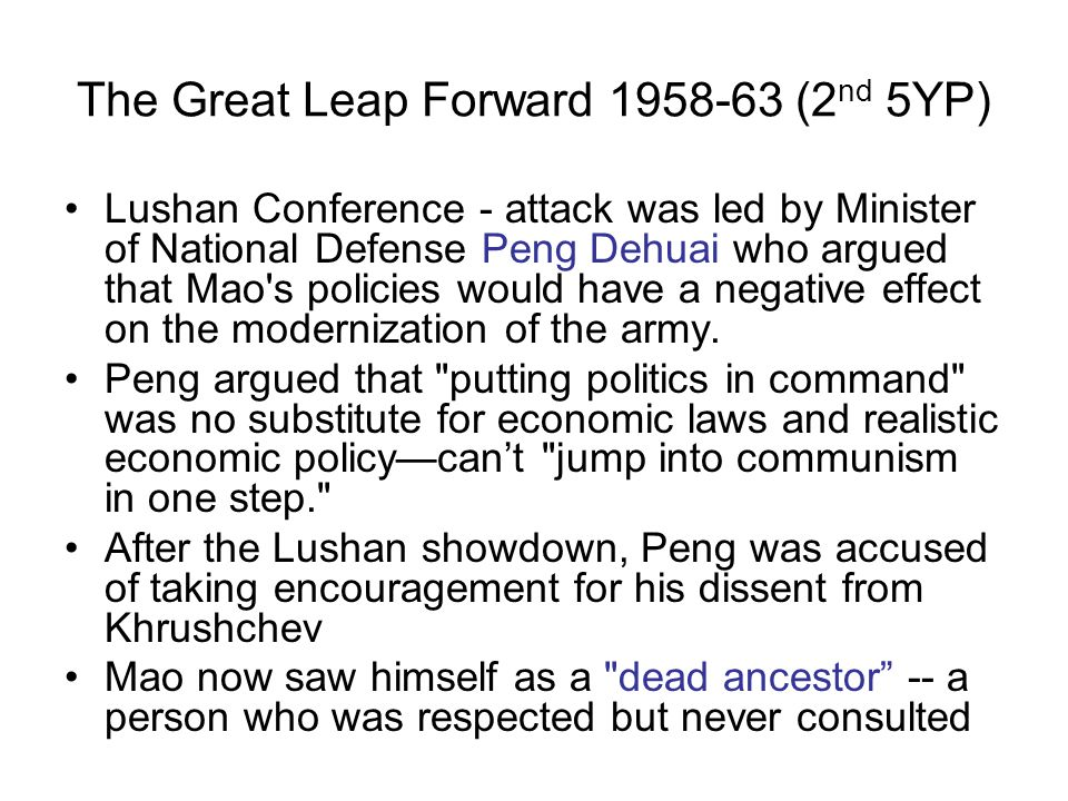 The Great Leap Forward 1958-63 (2 nd 5YP) Lushan Conference - attack was led by Minister of National Defense Peng Dehuai who argued that Mao's policie