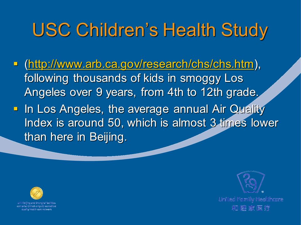 USC Childrens Health Study (http://www.arb.ca.gov/research/chs/chs.htm), following thousands of kids in smoggy Los Angeles over 9 years, from 4th to 12th grade.