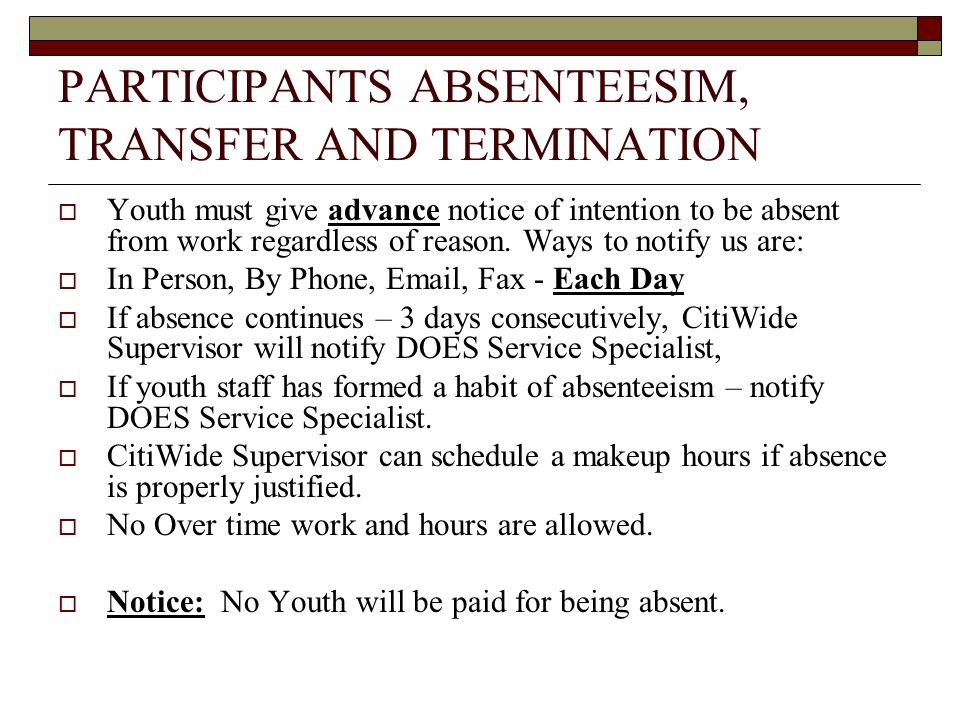 PARTICIPANTS ABSENTEESIM, TRANSFER AND TERMINATION Youth must give advance notice of intention to be absent from work regardless of reason. Ways to no