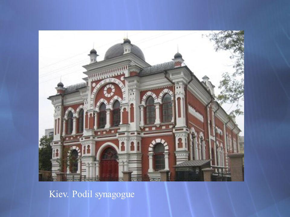 Kiev. Podil synagogue
