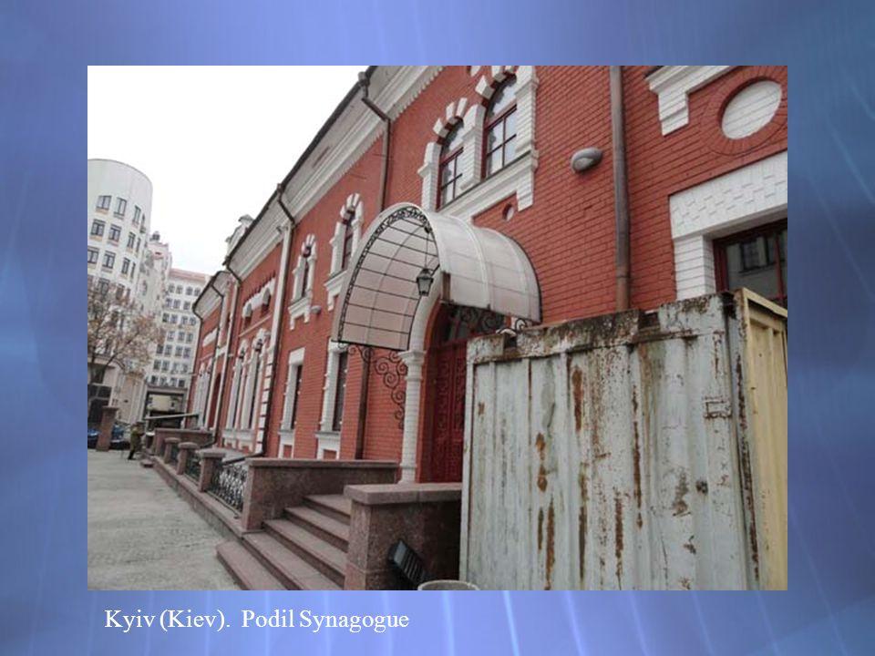 Kyiv (Kiev). Podil Synagogue