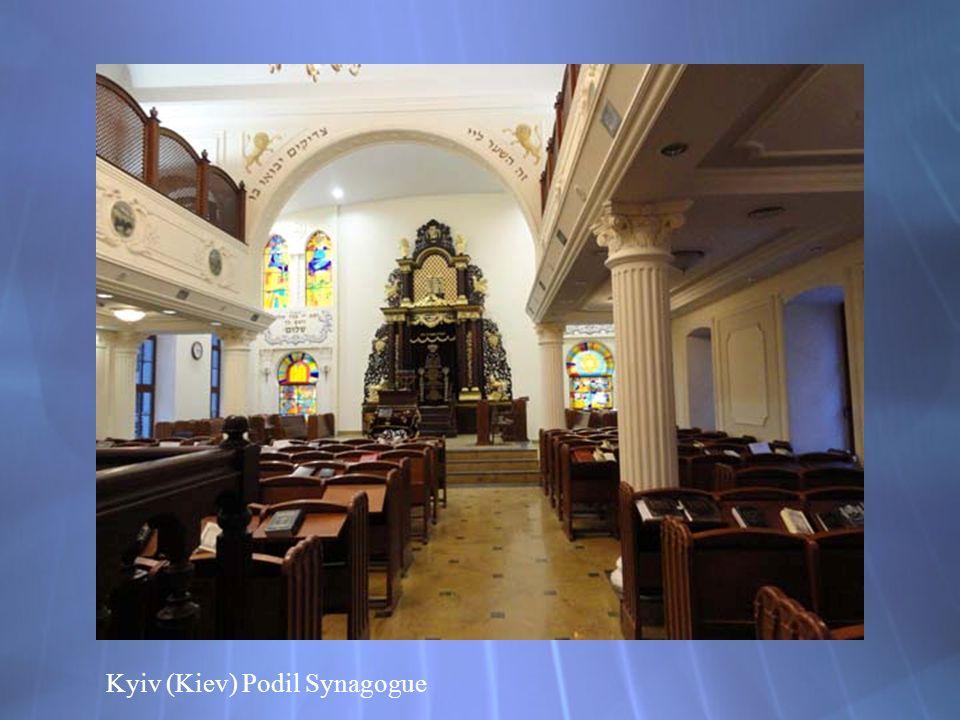 Kyiv (Kiev) Podil Synagogue