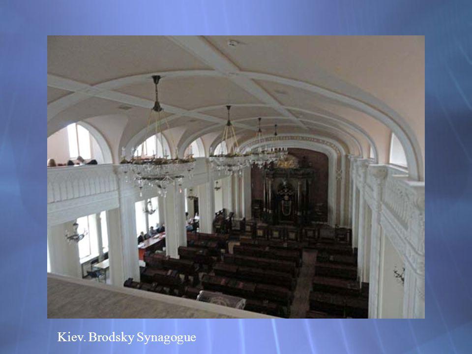 Kiev. Brodsky Synagogue