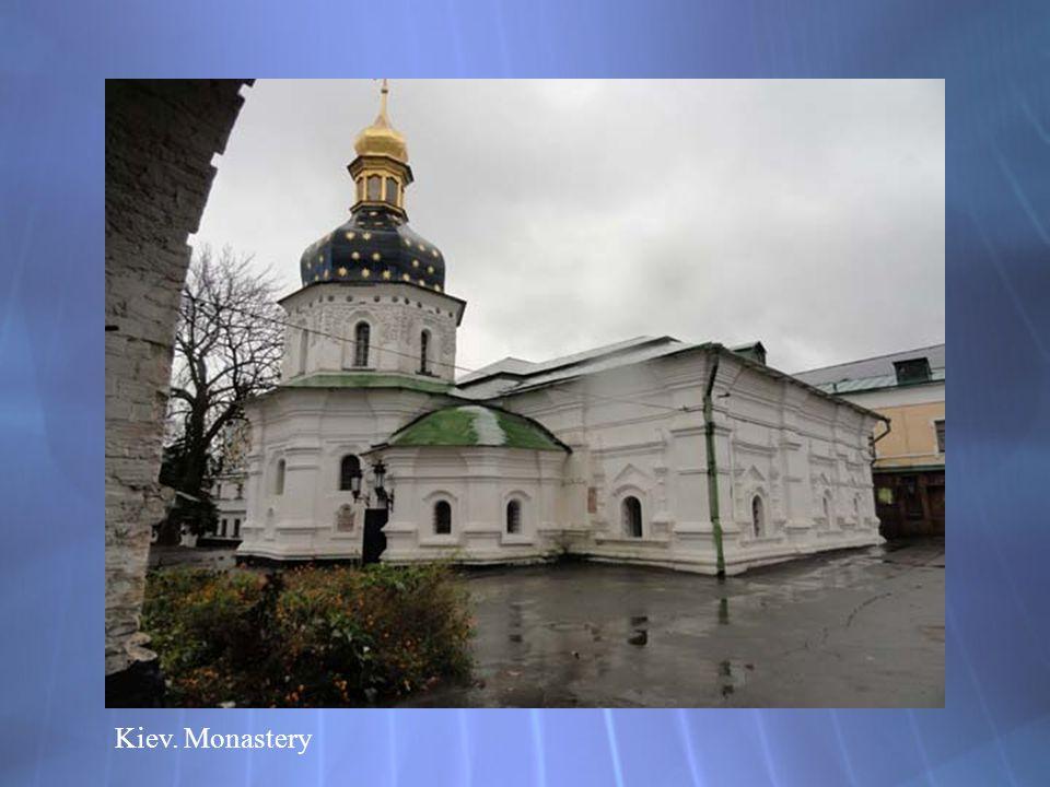 Kiev. Monastery