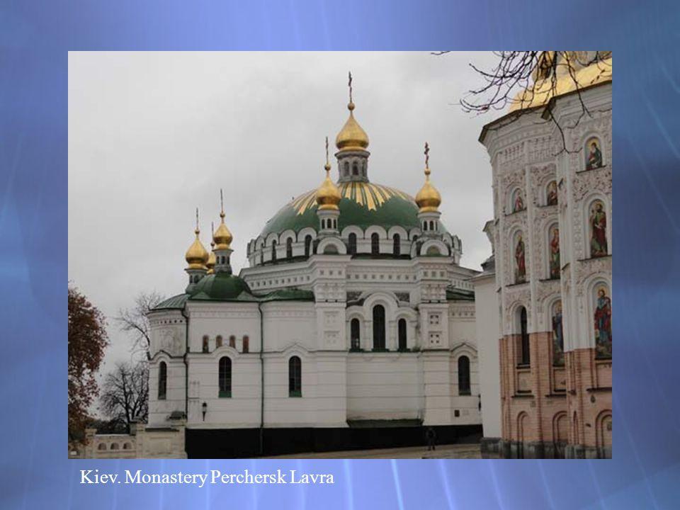 Kiev. Monastery Perchersk Lavra