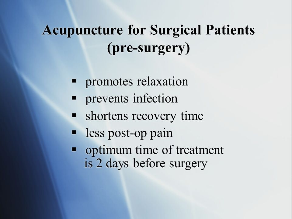 How is Acupuncture used at Sloan-Kettering Cancer Center?