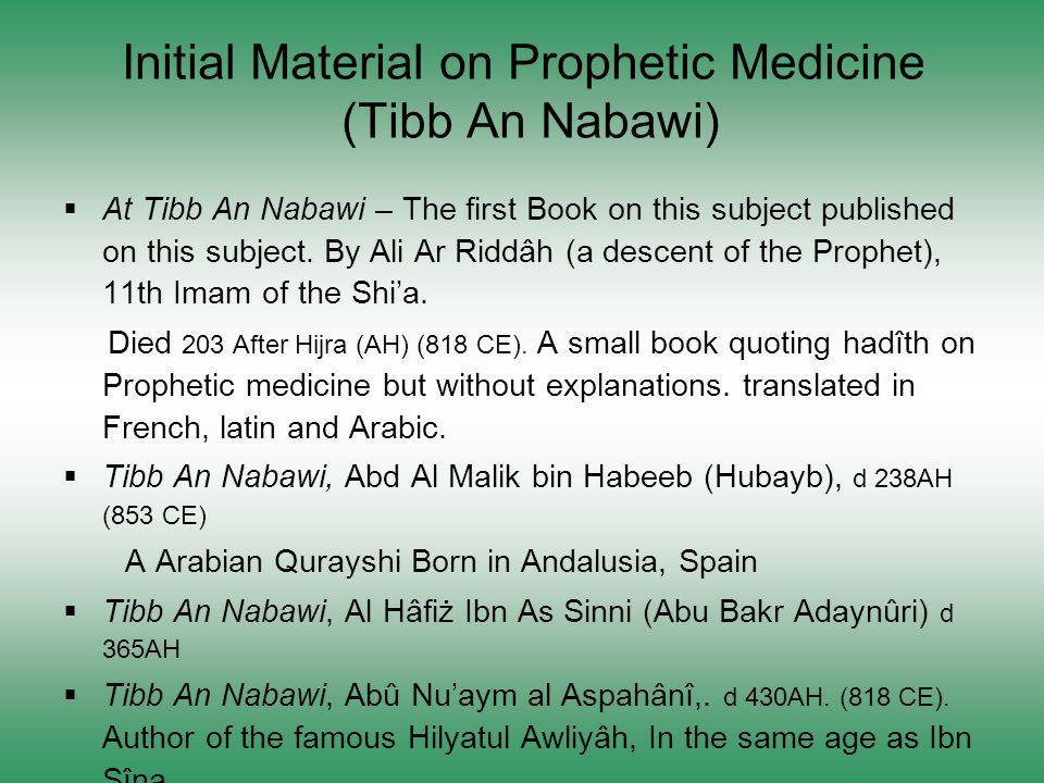 Initial Material on Prophetic Medicine (Tibb An Nabawi) At Tibb An Nabawi – The first Book on this subject published on this subject. By Ali Ar Riddâh