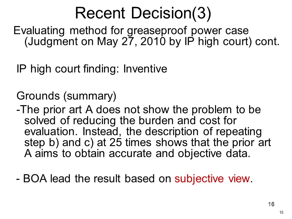 Evaluating method for greaseproof power case (Judgment on May 27, 2010 by IP high court) cont.
