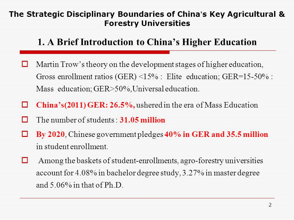1 The Strategic Disciplinary Boundaries of China s Key Agricultural & Forestry Universities LIU ZHIMIN PHD Professor & Director of Higher Education Institute, Nanjing Agricultural University, P.