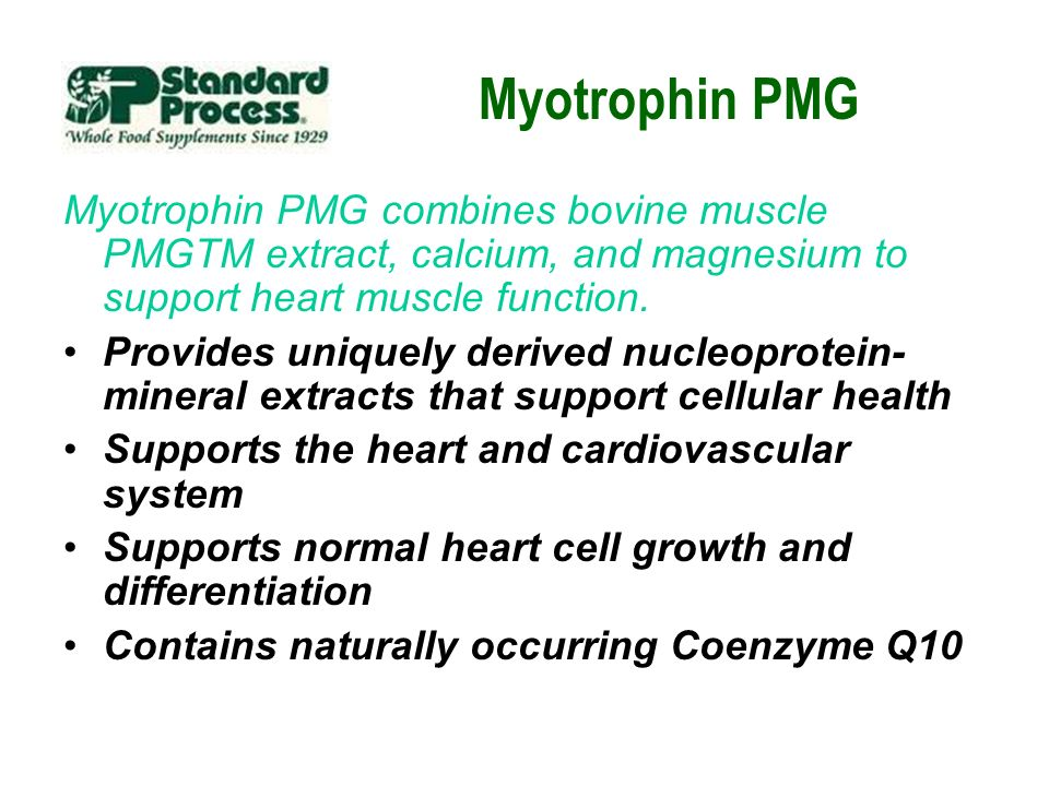 Myotrophin PMG Myotrophin PMG combines bovine muscle PMGTM extract, calcium, and magnesium to support heart muscle function. Provides uniquely derived