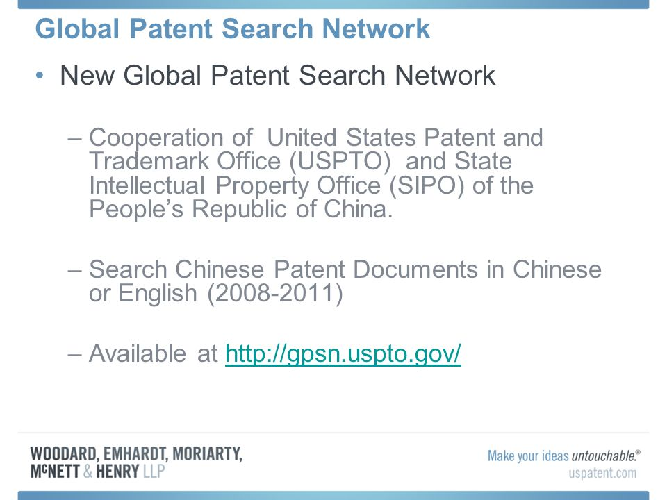 Global Patent Search Network New Global Patent Search Network –Cooperation of United States Patent and Trademark Office (USPTO) and State Intellectual Property Office (SIPO) of the Peoples Republic of China.