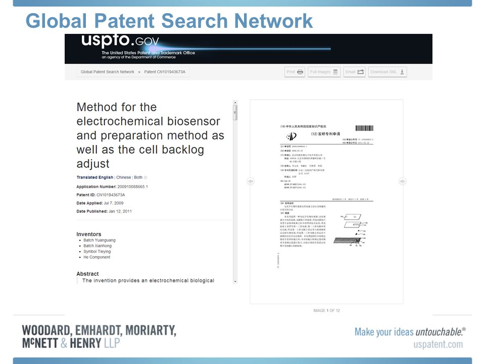 Speeding Up Searching For a Good Patent Search You Need to Find the Right Class –United States Patent Classification (USPC)- hard –International Patent Classification (IPC)- difficult IPC too many patents in a group to review