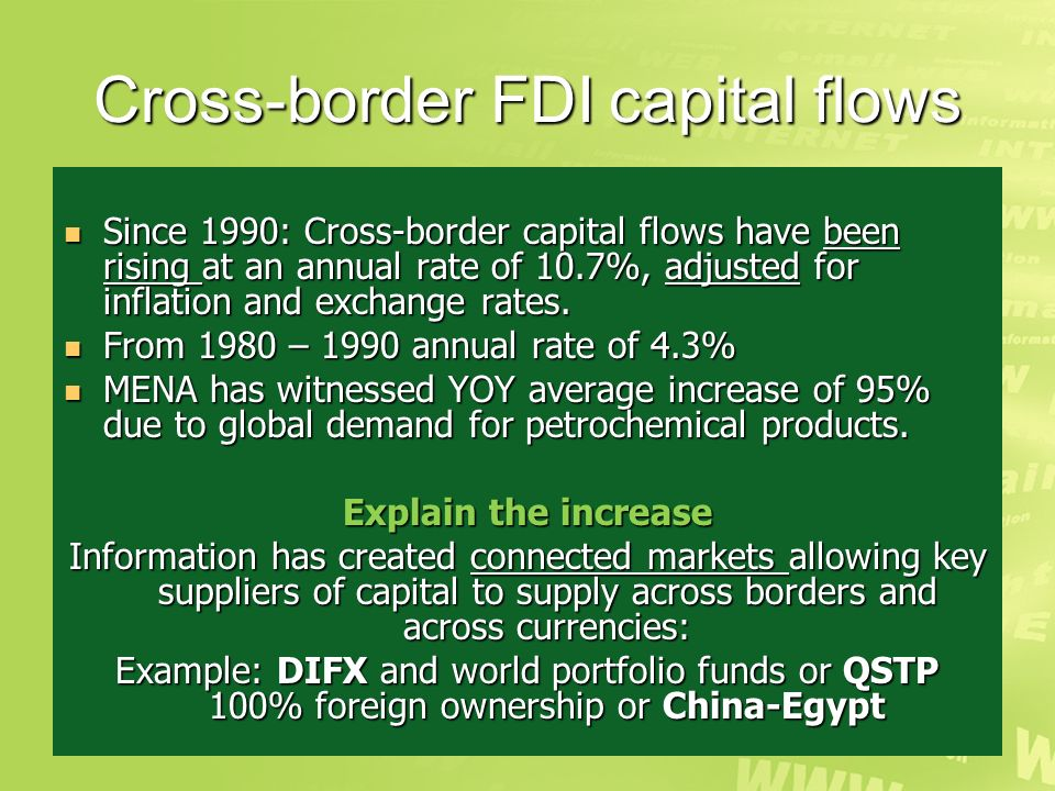 cross border capital flows