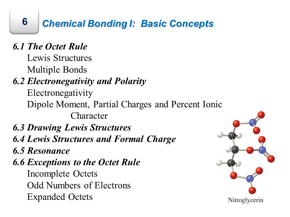 Expanded Octets 3)The central atom has more than eight electrons.