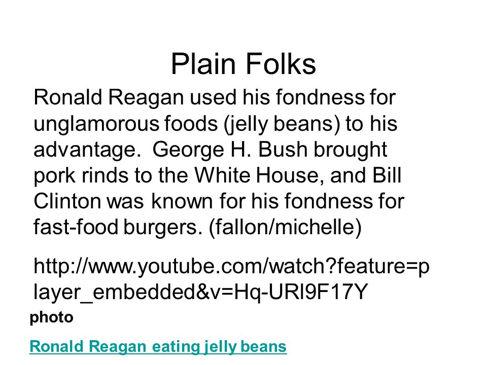 Plain Folks photo Ronald Reagan eating jelly beans Ronald Reagan used his fondness for unglamorous foods (jelly beans) to his advantage. George H. Bus