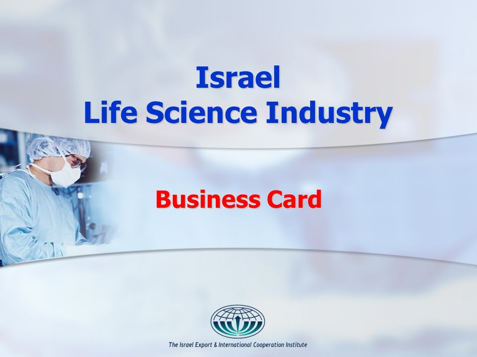 Israel Life Science Industry Business Card