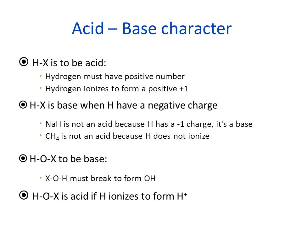 Strong acid They are completely ionized in solution There are 7 strong acid: Hydrochloric acidHCl Bromic acid HBr Iodic acid HI Sulfuric acid H 2 SO 4 Nitric acidHNO 3 Chloric acidHClO 3 Perchloric acid HClO 4