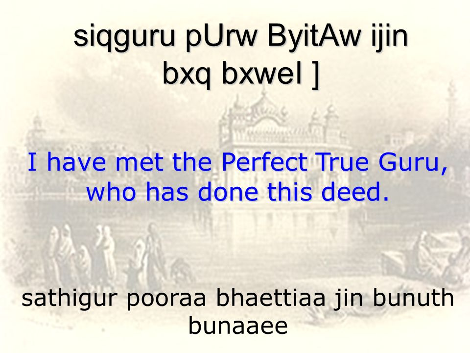 sathigur pooraa bhaettiaa jin bunuth bunaaee siqguru pUrw ByitAw ijin bxq bxweI ] I have met the Perfect True Guru, who has done this deed.