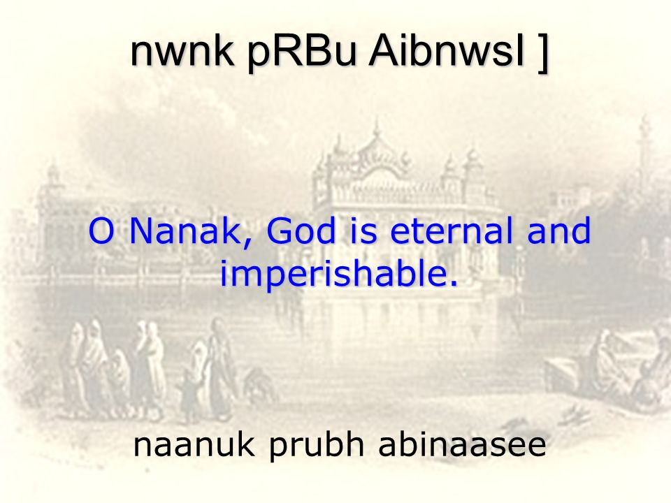 naanuk prubh abinaasee nwnk pRBu AibnwsI ] O Nanak, God is eternal and imperishable.