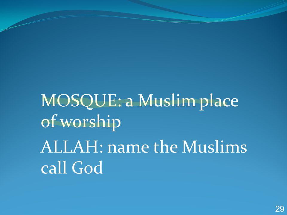 In Mecca during the pilgrimage www.thefaithclub.com28