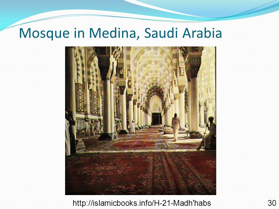 MOSQUE: a Muslim place of worship ALLAH: name the Muslims call God 29