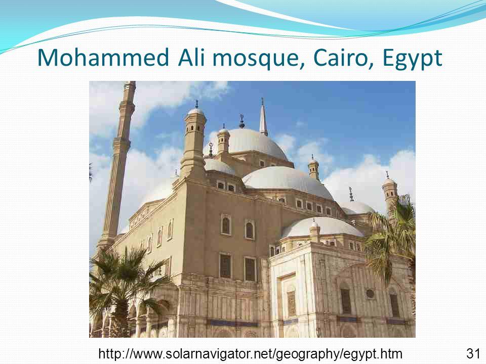 Mosque in Medina, Saudi Arabia http://islamicbooks.info/H-21-Madh'habs30