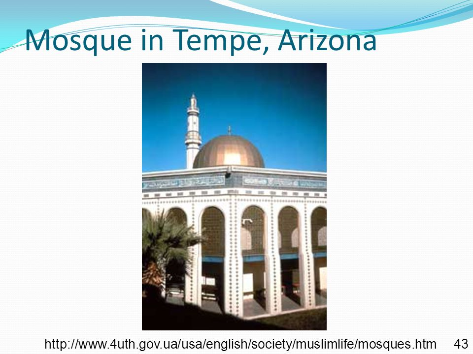 Islamic architecture in Spain http://www.islamservices.org41