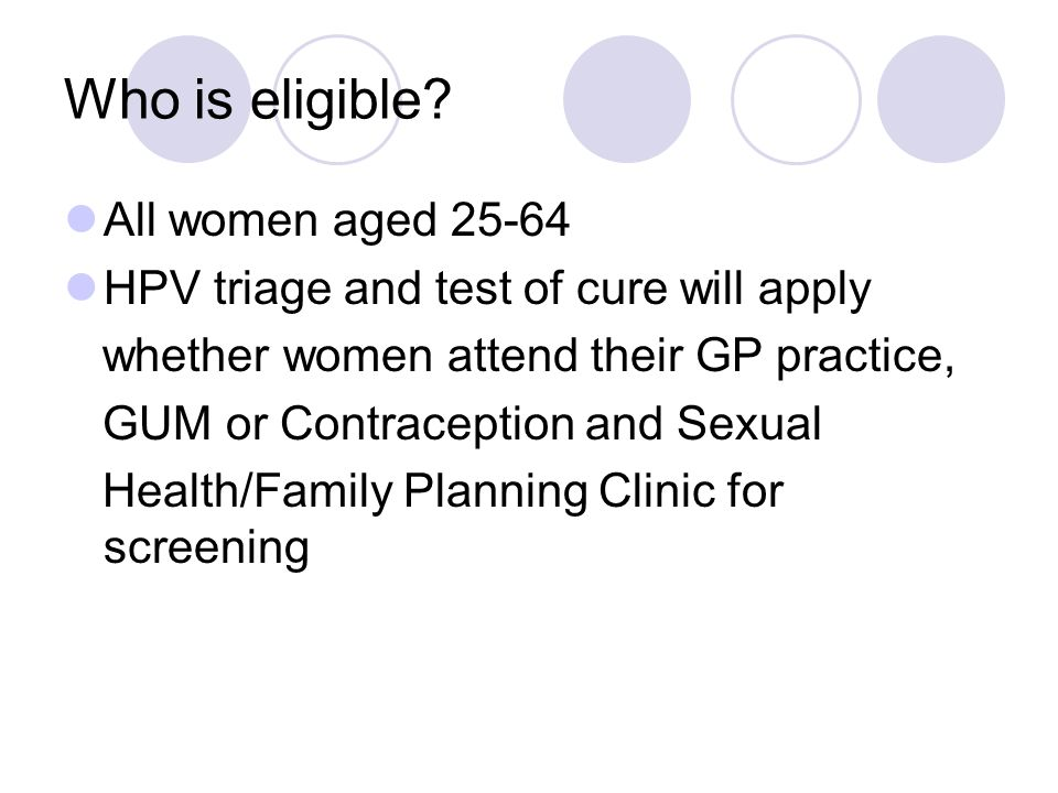 Which samples will be HPV tested.