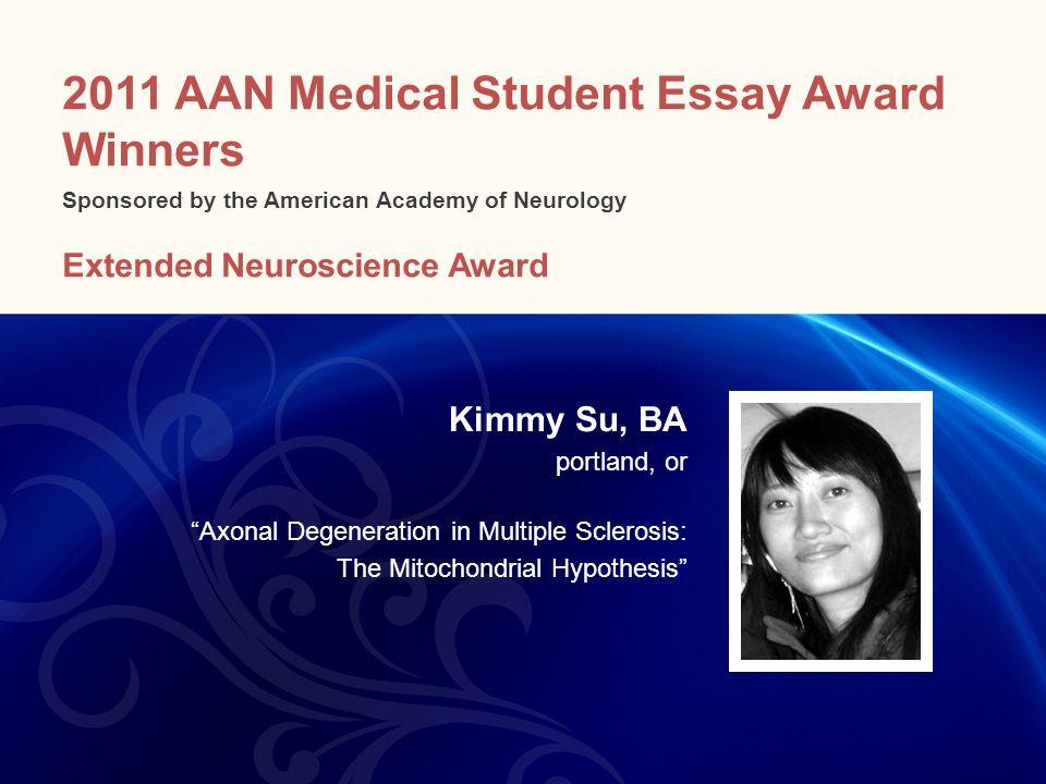 aan medical student essay