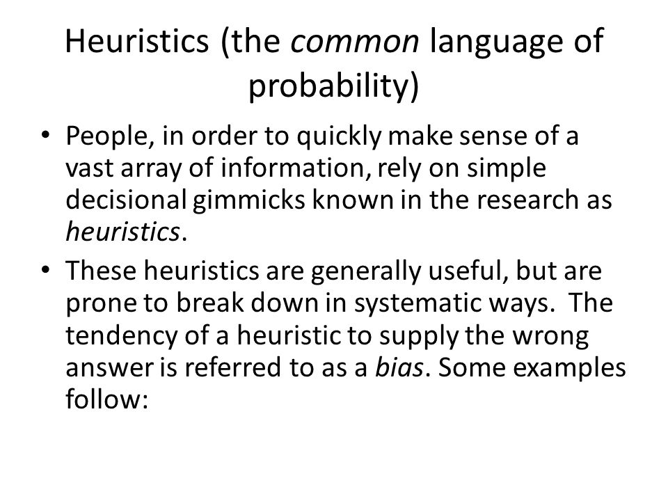 Rules of Probability (4) 4.