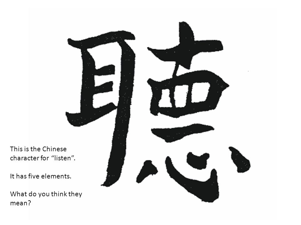 This is the Chinese character for listen. It has five elements. What do you think they mean?