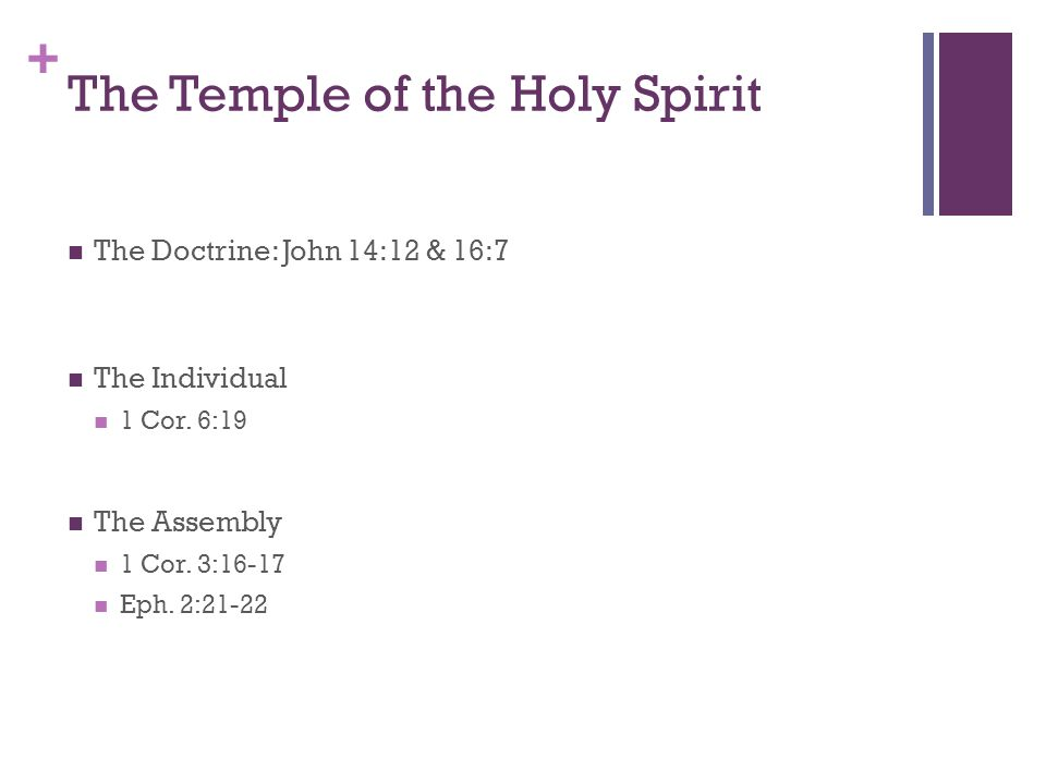 + The Temple of the Holy Spirit The Doctrine: John 14:12 & 16:7 The Individual 1 Cor.