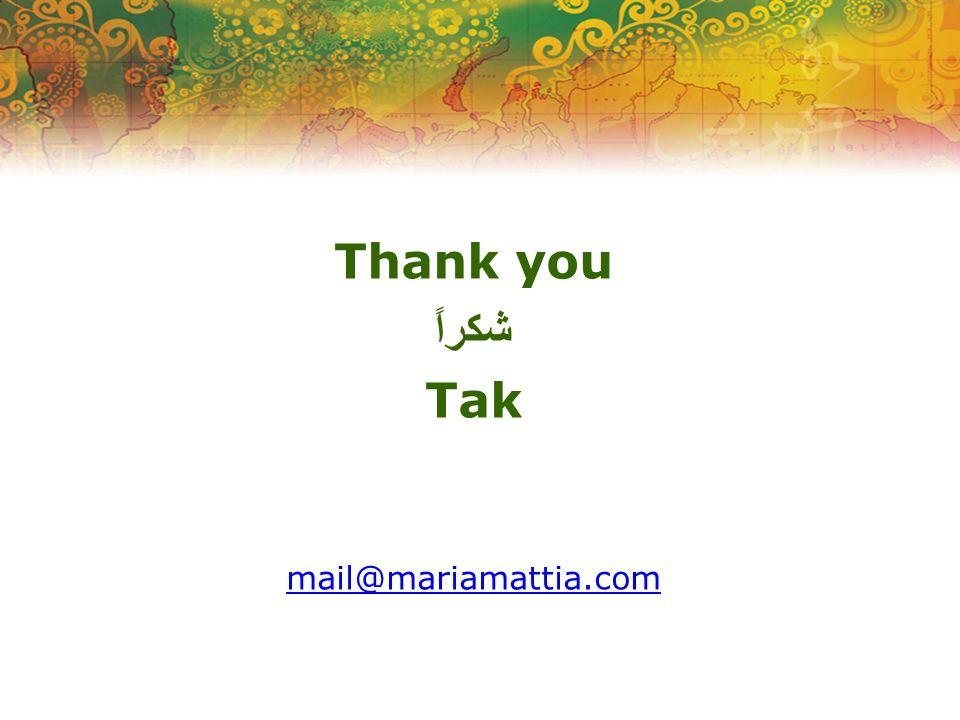 Thank you شكراً Tak mail@mariamattia.com