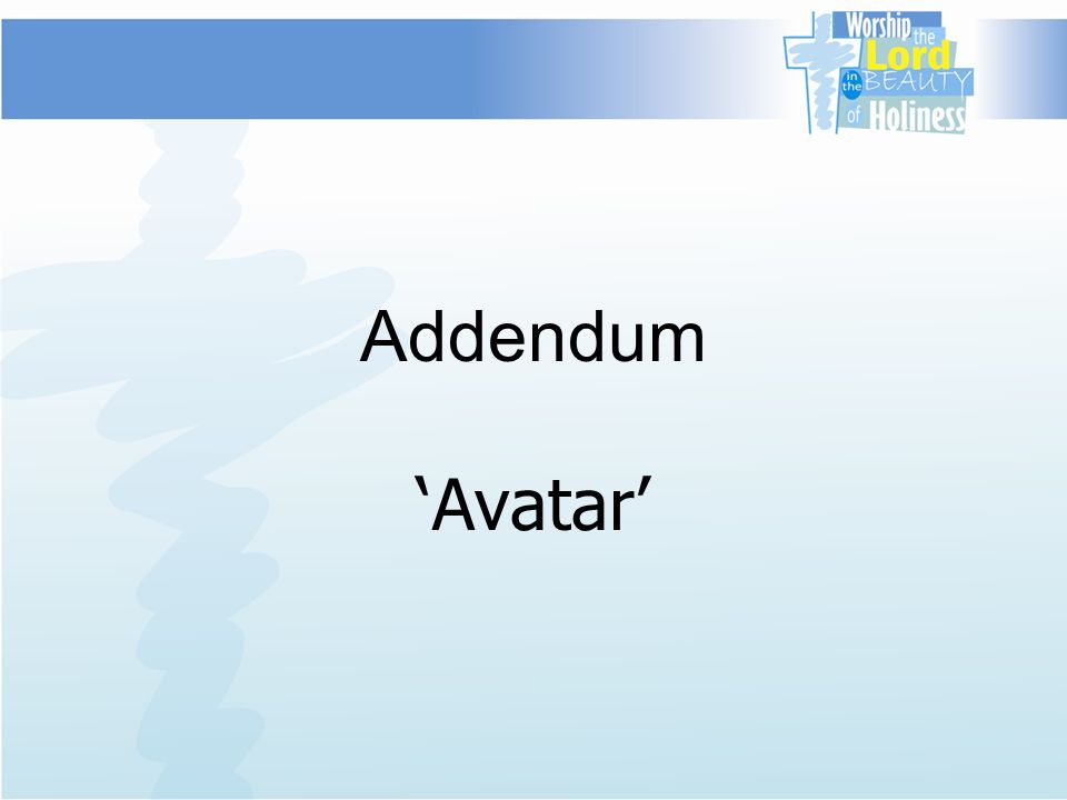 Addendum Avatar