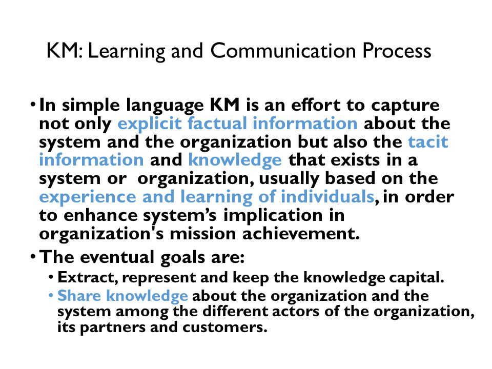 KM advantages Flexibility and the ability to act quickly is necessary in a changing environment New projects can benefit from alliances and learning f