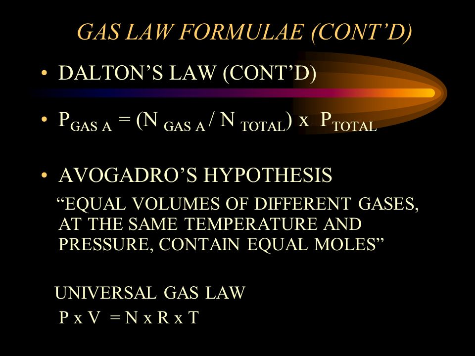 SOLVING DALTONS LAW PROBLEMS A TANK CONTAINS THREE GASES, N 2, Cl 2 AND O 2.