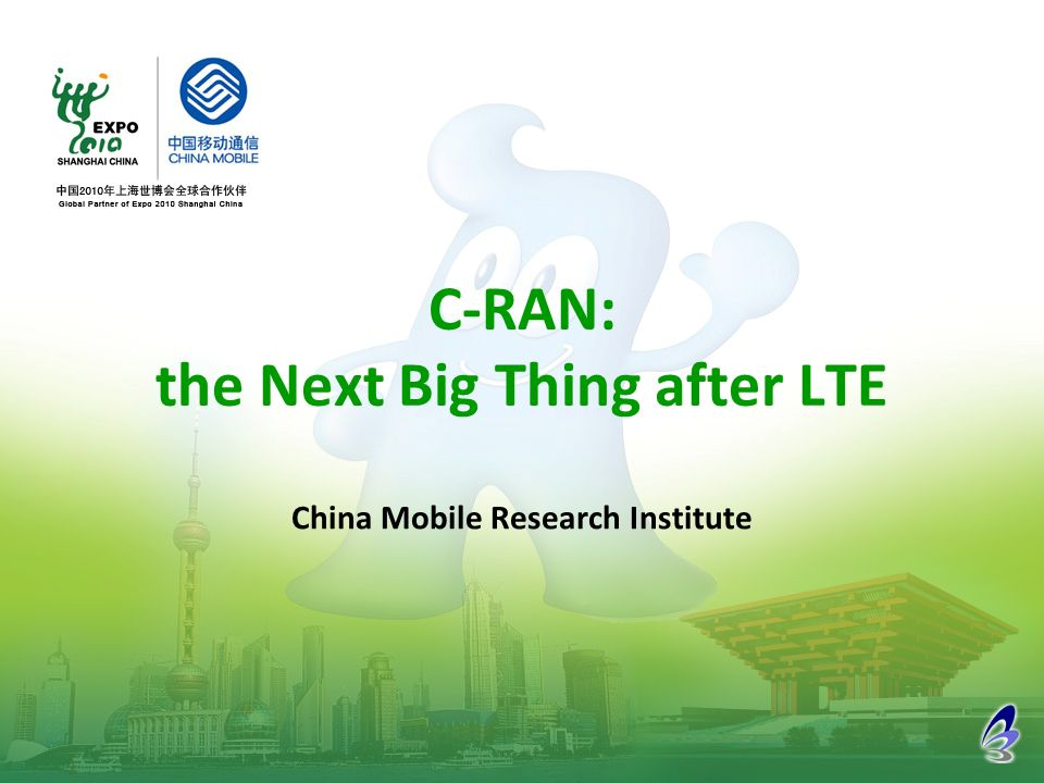 C-RAN: the Next Big Thing after LTE China Mobile Research Institute