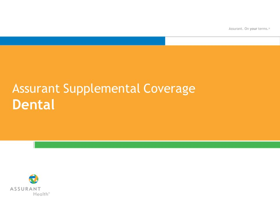 Assurant Supplemental Coverage Dental