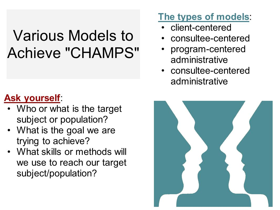 Various Models to Achieve