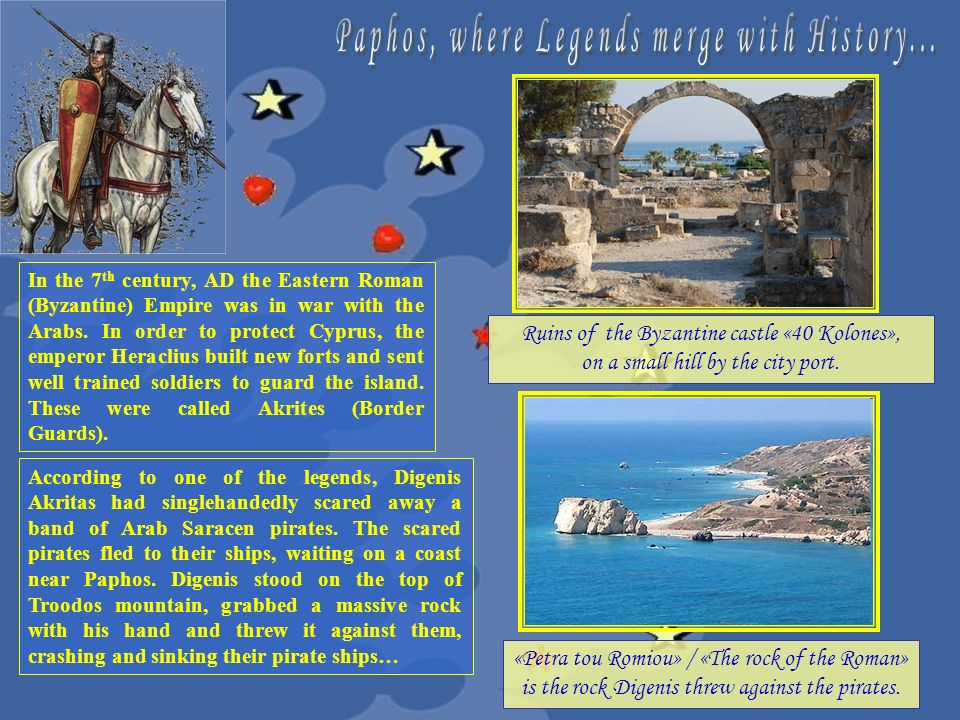 Ruins of the Byzantine castle «40 Kolones», on a small hill by the city port. «Petra tou Romiou» / «The rock of the Roman» is the rock Digenis threw a
