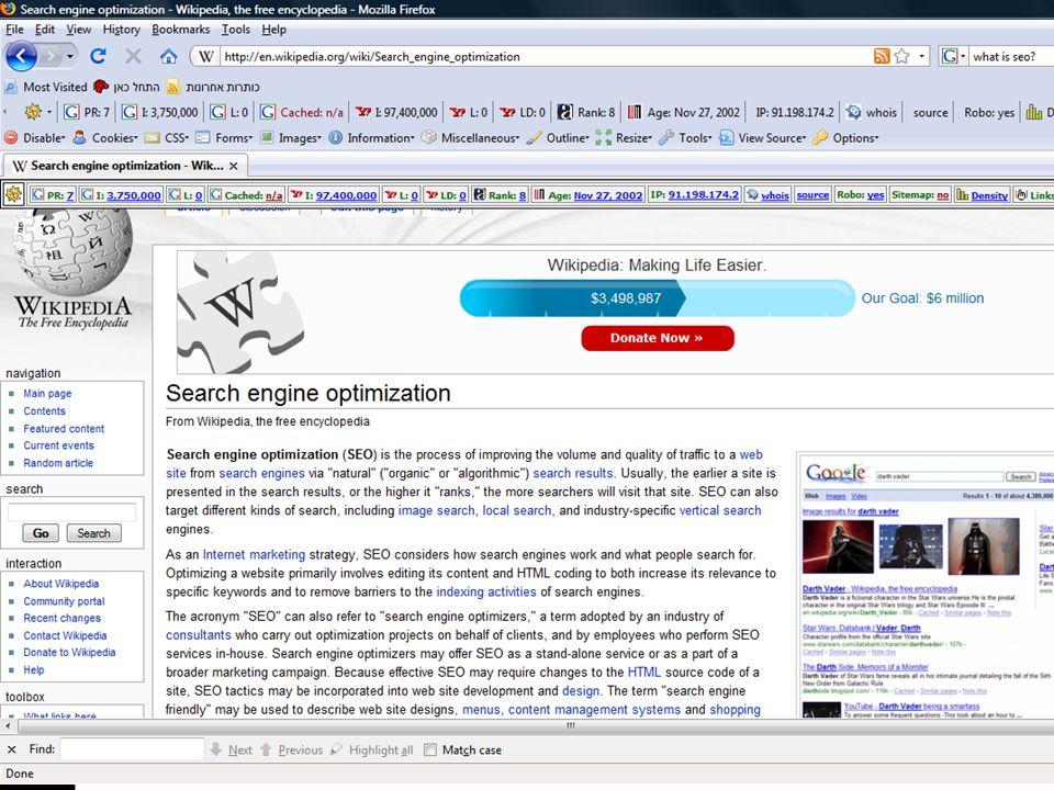 DebiZ Consulting Ltd. 2008 9 Firefox Add-Ons