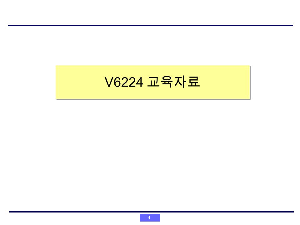 1 V6224